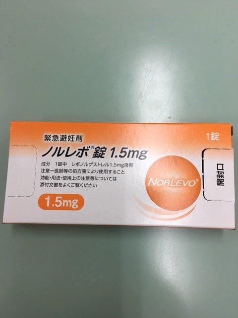 ノルレボ錠1.5mgの薬箱
